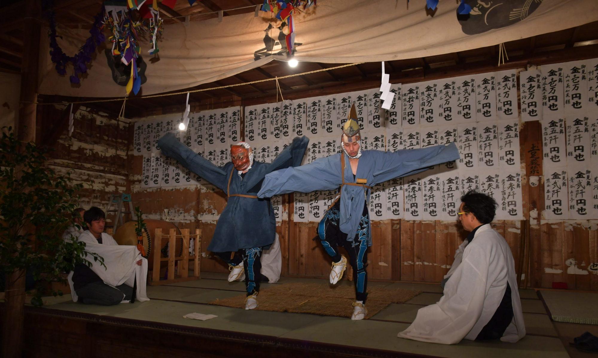 花祭り〜愛知県豊根村上黒川熊野神社〜
